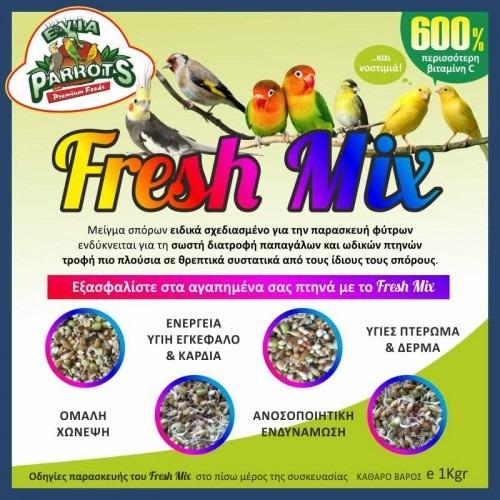 evia parrots fresh mix animal-foods.gr