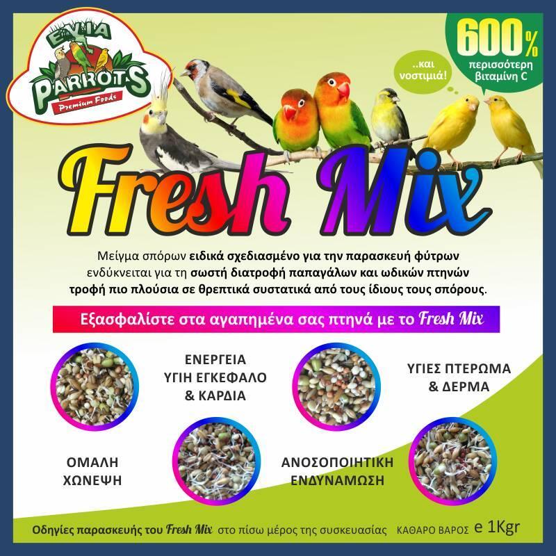 Evia Parrots Fresh Μix