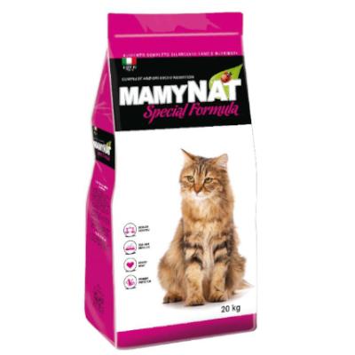 mamynat cat sterilized. Ξηρά τροφή για στειρωμένες γάτες
