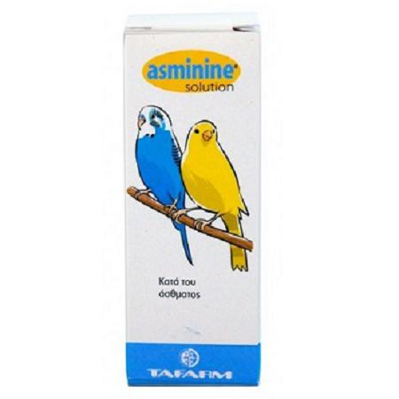 asminine tafarm, κατά των αναπνευστικών ασθενειών των πτηνών