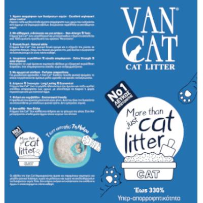 van cat άμμος γάτας, test αντοχής