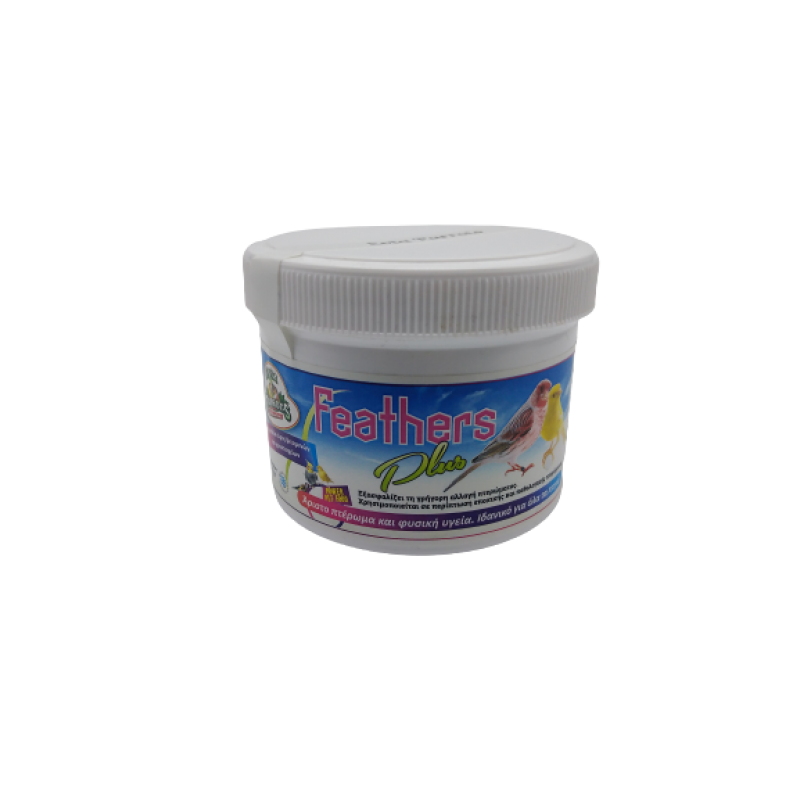 evia parrots-Feathers-solution-animal-foods.gr