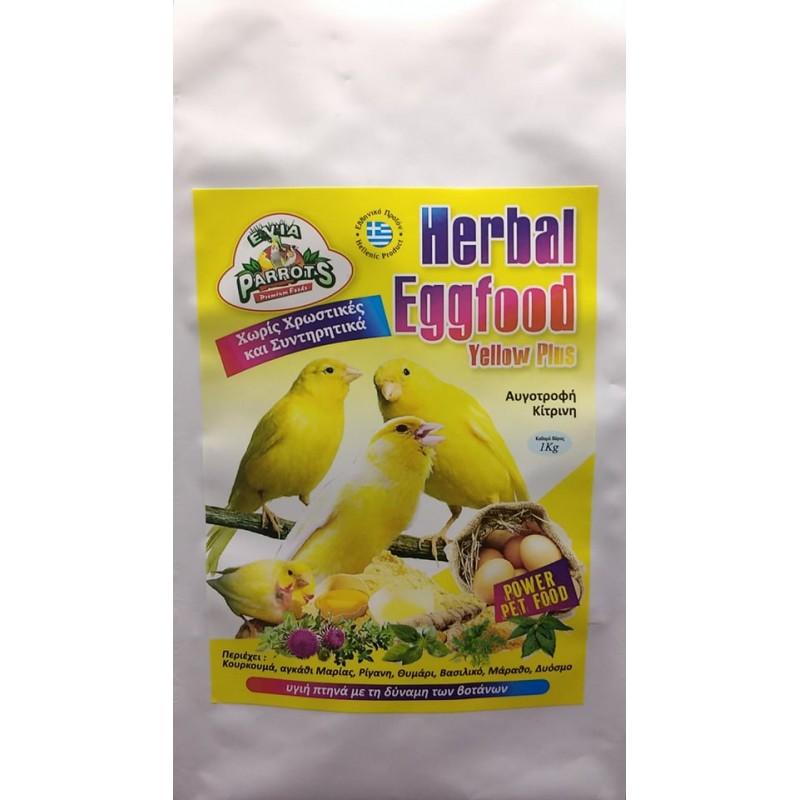 herbal eggfood yellow plus evia parrots animal-foods.gr
